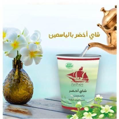 Picture of Green Tea Jasmine 200ml*10Cups
