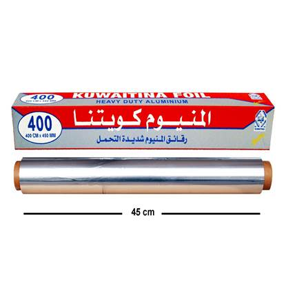 Picture of CARTON 24 PCS KUWAITINA ALUMINIUM FOIL 400 × 45CM
