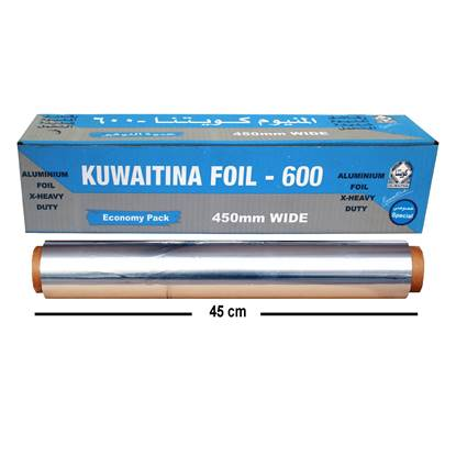 Picture of Kuwaitina Aluminum Foil  600×45cm Baby Blue 1.400 kg (90 meter)