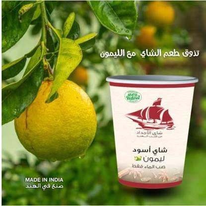 Picture of Black Tea Lemon  200ml*10Cups