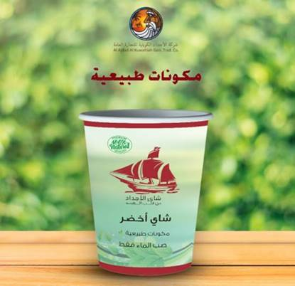 Picture of Green Tea Naturals  200ml*10Cups
