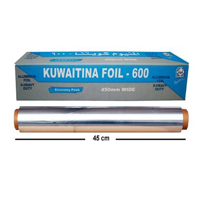 Picture of Kuwaitina Aluminum Foil  600×45cm Baby Blue 870 gm ( 30 meter)