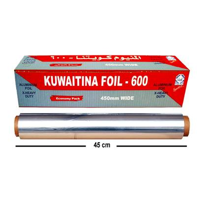 Picture of Kuwaitina Aluminum Foil  600×45cm Red 1.5 kg ( 50 meter)