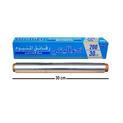 Picture of Quality Pack Aluminum Foil  200 × 30 cm)