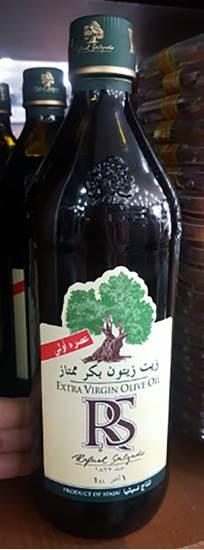 Picture of R.S. Olive Oil  virgin( 12 Bottle * 1 Liter )