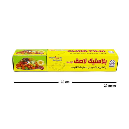 Picture of Kuwaitina Cling Film 100 ft * 30cm