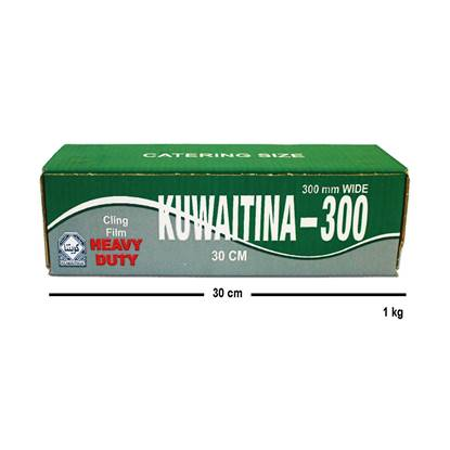 Picture of  Kuwaitina Cling Film 30cm