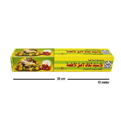 Picture of Kuwaitina Cling Film 50 ft * 30cm