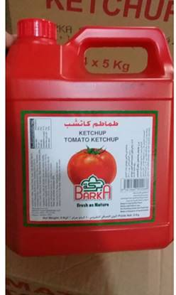 Picture of barka Tomato Ketchup -Gallon