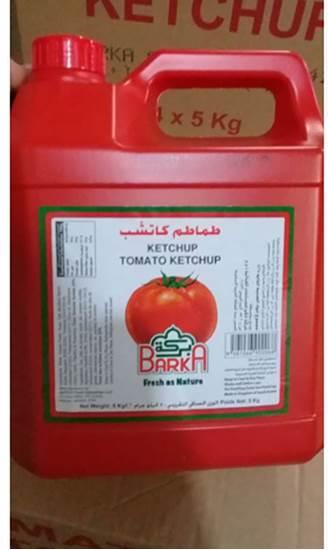 صورة البركة كاتشب طماطم 1 جالون*4