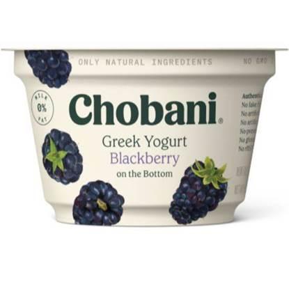 الصورة: شوباني روب يوناني فاكهة التوت الأسود خالي الدسم علبة بلاستيكية 5.3 أونصه