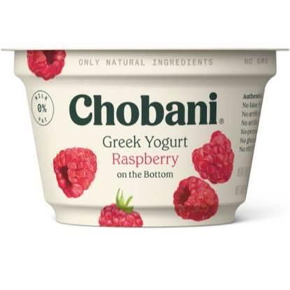 الصورة: شوباني روب يوناني فاكهة التوت الأحمر خالي الدسم علبة بلاستيكية 5.3 أونصه