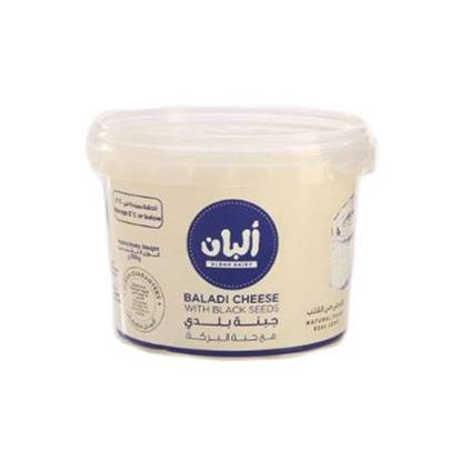 Picture of Alban Baladi Cheese Cow With Blackseeds 250g
