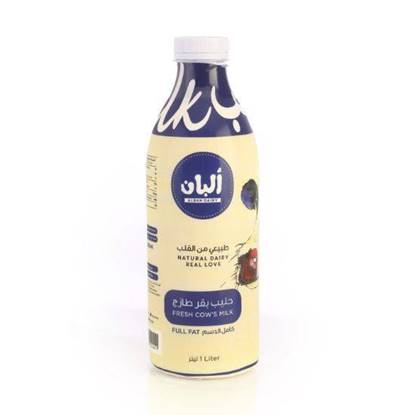 Picture of Alban Milk Cow Full Fat Plastic Bottle 1L
