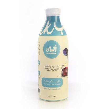 Picture of Alban Milk Cow Low Fat Plastic Bottle 1L