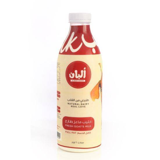 Picture of Alban Milk Goat Full Fat Plastic Bottle 1L