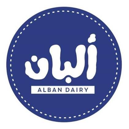 صورة للشركة المصنعة: Alban