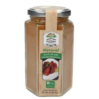 Picture of Farmers Market Chicken Fry Masala Glass Jar 150 g