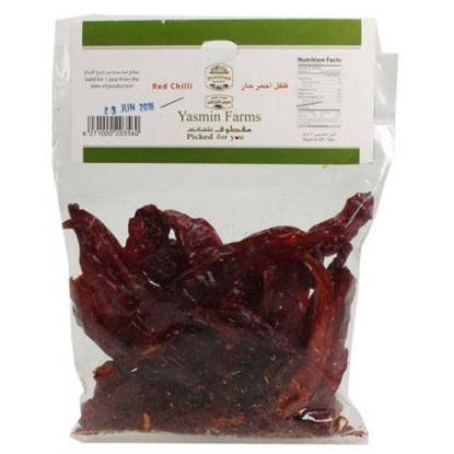 Picture of Farmers Market Sundried Red Chili Sac 50 g