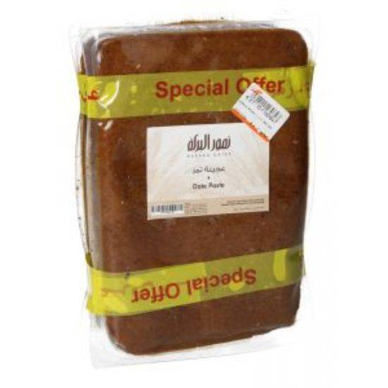 Picture of Farmers Market Dates Paste Packet 1 KG