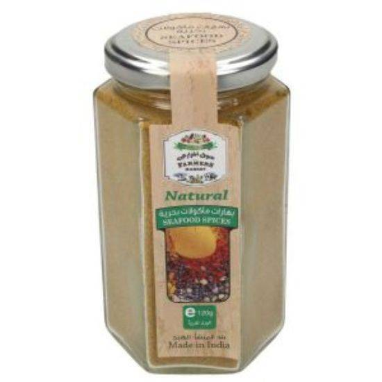 Picture of Farmers Market Fish Spices Box 120 g