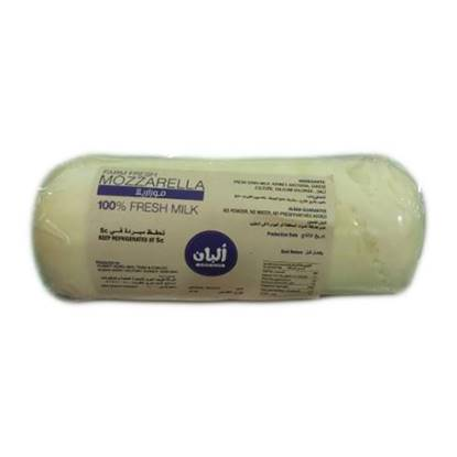 Picture of Alban Mozzarella LOAF Cheese Vacuum Bag Per Kilo