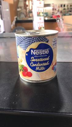 Picture of Nestle Sweet Condensed MIlk 397Gm*48