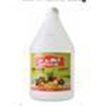 الصورة: Akram White Vinegar 3.780 ltr*4