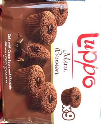 Picture of Solen Luppo Mini Brownie Caramel 162g*12