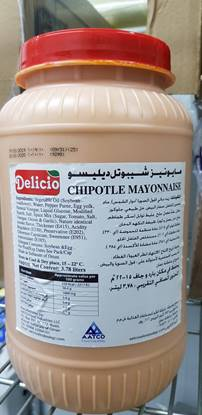 Picture of Delicio Mayonnaise Chipotel 3.780 ltr*4