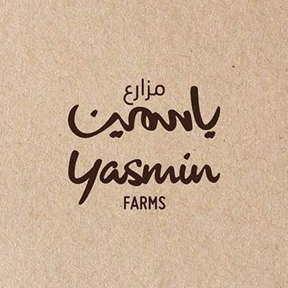 صورة للشركة المصنعة: Yasmin Farms