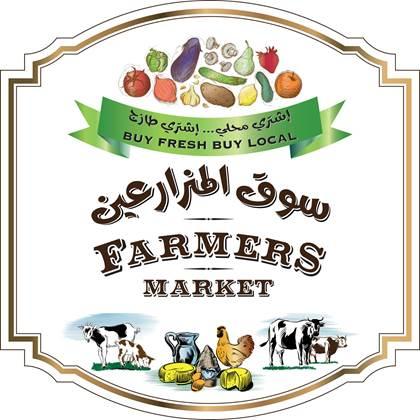 صورة للشركة المصنعة: Farmers Market