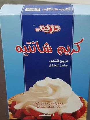 Picture of Dreem Shantieh Cream 2X36 GM (  72 GM * 12 Box )