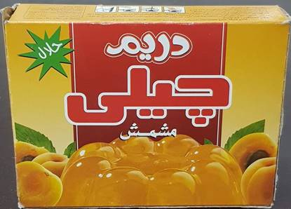 Picture of Dreem Jelly Apricot   ( 80 Gm * 144 Box )