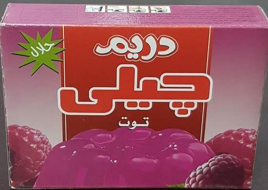 Picture of Dreem Jelly Raspberry  ( 85 GM * 144 Box )