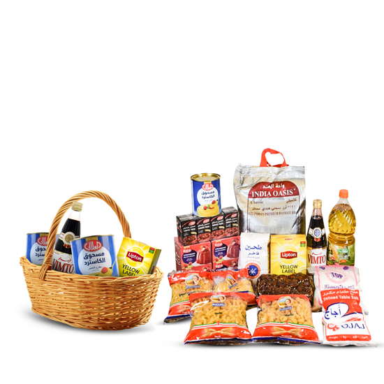 Picture of Thawaaq Basket 1