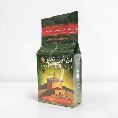"""الصورة: باكيت قهوة تركية مطحون """" ابي نصر """" مع هيل 1 * 20 * 200 جرام"""