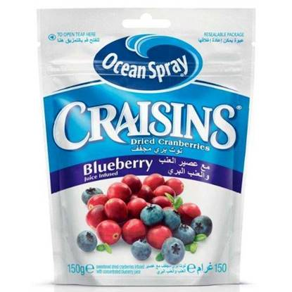 Picture of Ocean Spray -Craisins Blueberry 150 gr