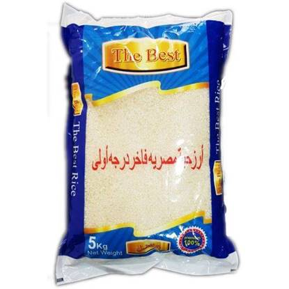 Picture of  The Best Egyptian Rice  5kg
