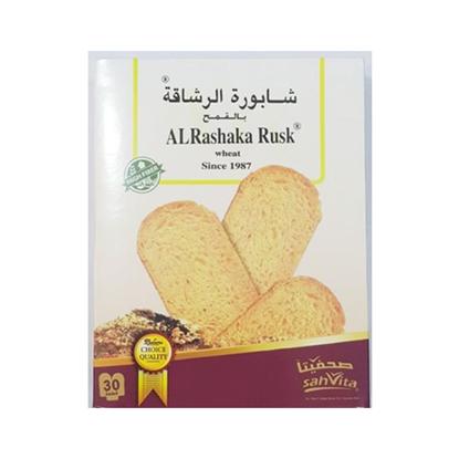 Picture of Al Rashaka Seed Rusk Wheat 420 gr