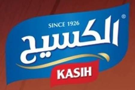 صورة للفئة Kasih