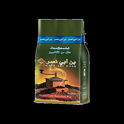 """الصورة: قهوة عربية """" ابي نصر """" 1 كجم"""