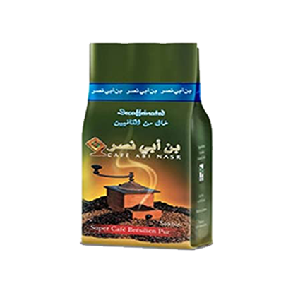 "Picture of 1 kg of Turkish Coffee ""Cafe Abi Nasr"""