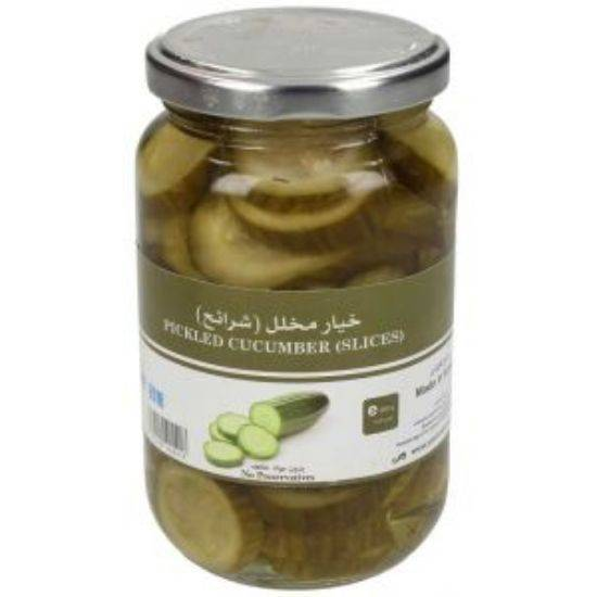 Picture of Farmers Market Baby Cucumber Pickles Glass Jar  300g
