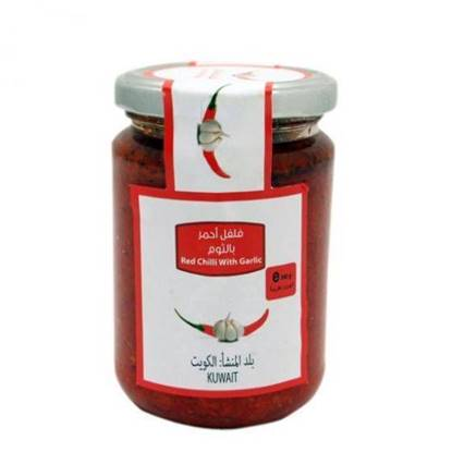 Picture of Farmers Market Red Chili Magic Mix Glass Jar 240 g
