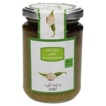 Picture of Farmers Market Green Chili Magic Mix Glass Jar 240 g