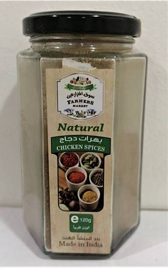 Picture of Farmers Market Chicken Spices Glass Jar 120 g
