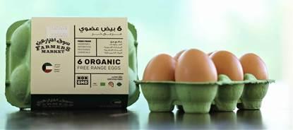الصورة: سوق المزارعين بيض عضوي 6 حبة