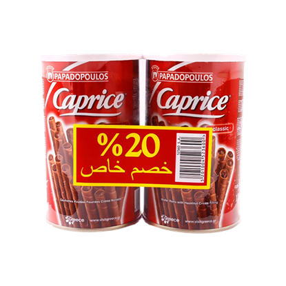 Picture of Caprice Wafer with Hazelnut 20% -115GM x2 (CLASSIC)
