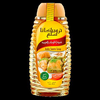 الصورة: تروبيكانا سلم شيرة الحلويات العربية خالي من السكر 350 مل